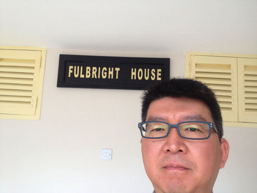 fulbright house mug.jpg