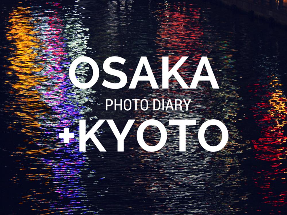 Osaka kyoto.png