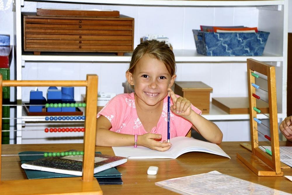 ae tuition homework