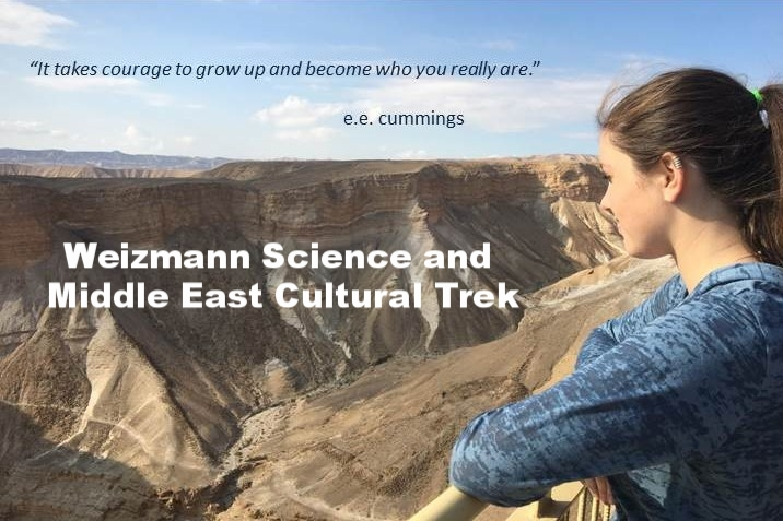 Weizmann Science and Middle East Cultural Trek
