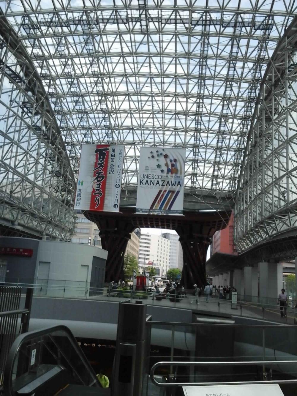 Kanazawa 1.JPG