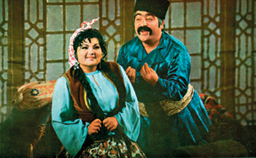 "A scene from the opera ""Arshin Mal Alan"""