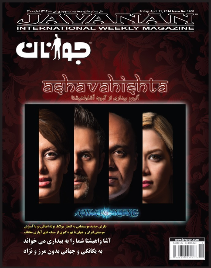 Ashavahishta on the Cover of Javanan Magazine - April 11, 2014