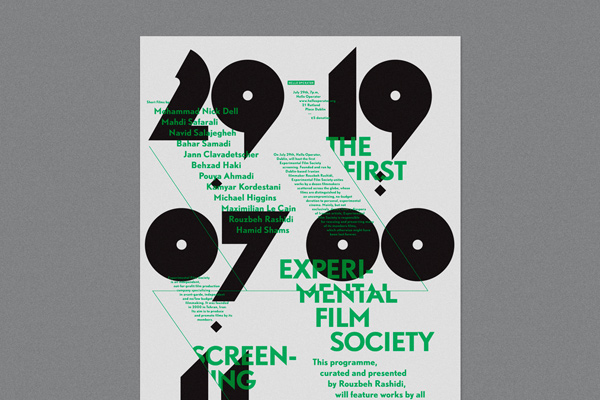 Experimental Film Society posters