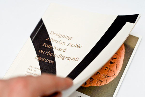 Persian/Arabic typedesign and typography