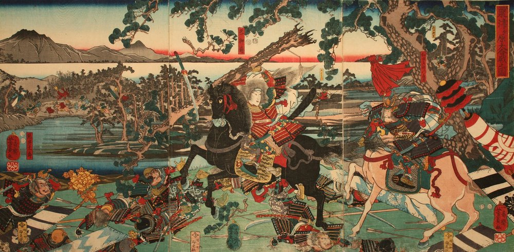 Tomoe Gozen (center) at the Battle of Awazu