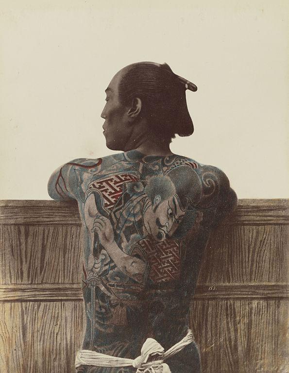Tattooed Japanese man ca. 1875.