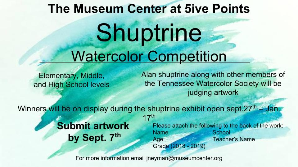 Shuptrine Watercolor Competition.jpg