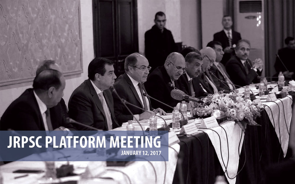 Platform-Meeting-Resources-Banner.jpg