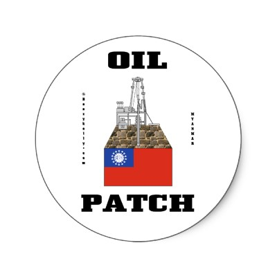 Myanmar Oil Patch Decal