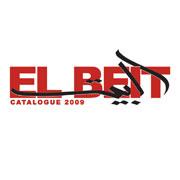 El-Beit-magazine.jpg
