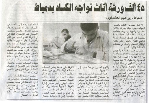 Ahram-2-1-2014.jpg