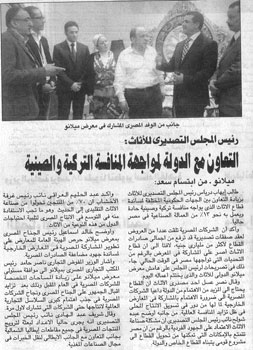 Ahram-12-4-2014.jpg
