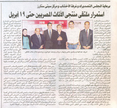 Ahram-24-3-2014..jpg