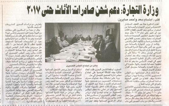Ahram-20-2-2014.jpg