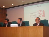 The Arab Academy for Science, Technology & Maritim
