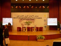 Cairo International Convention Center CICC 14-10-2