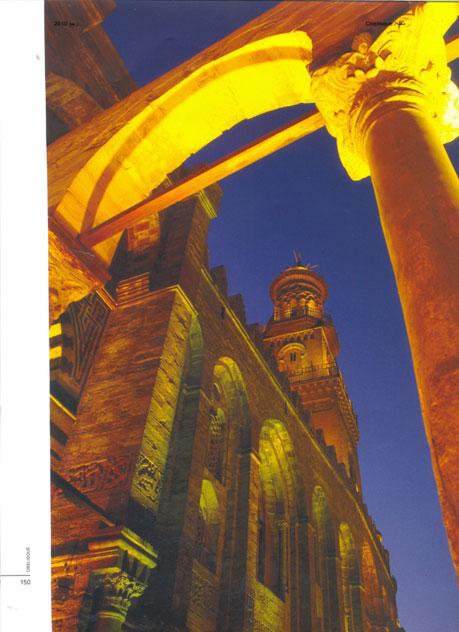 Obelisque-Spring-2010_003.jpg