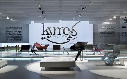 KYME-03.jpg