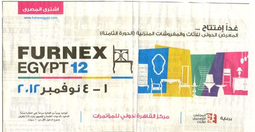 Akhbar-31-10.jpg