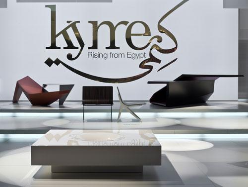 KYME-04.jpg