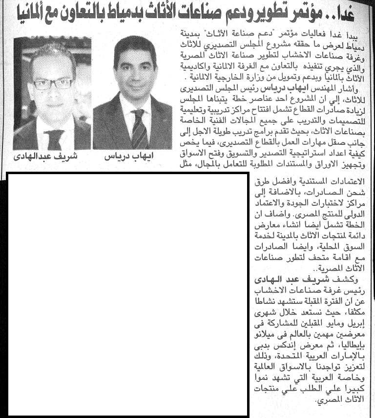 اهرام 30-3.jpg