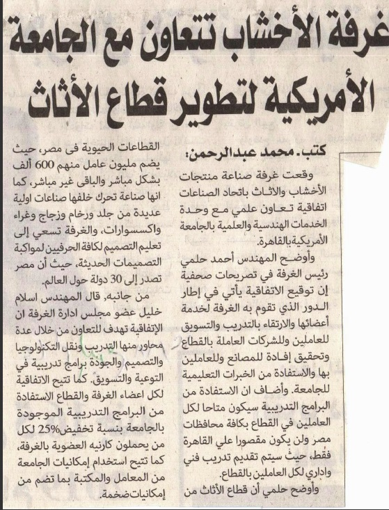 allam el youm 18-12-2018.jpg