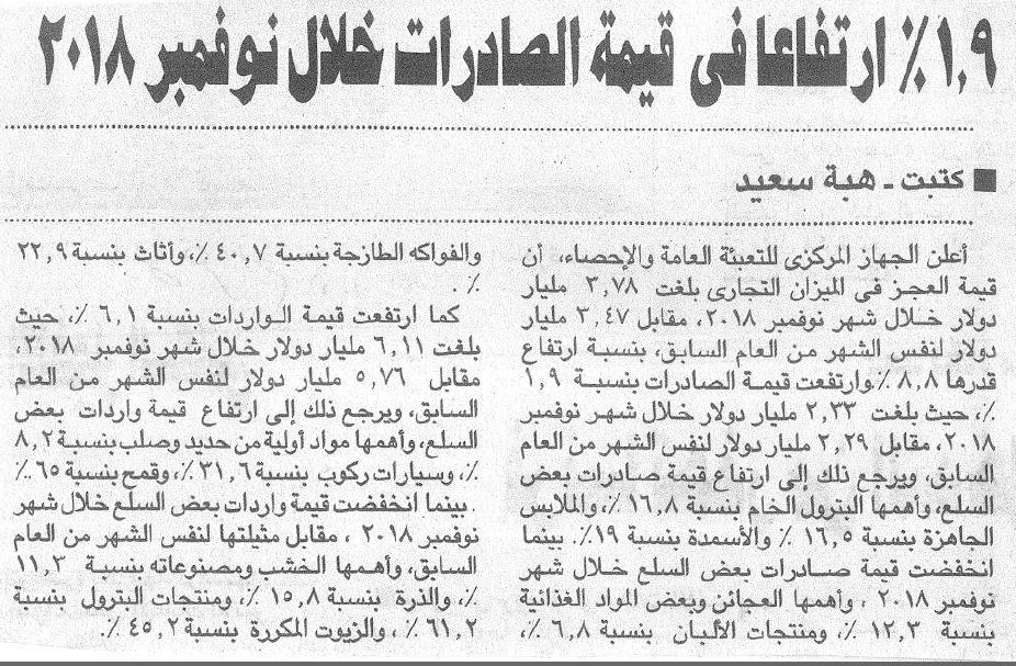 اهرام 11-2.jpg