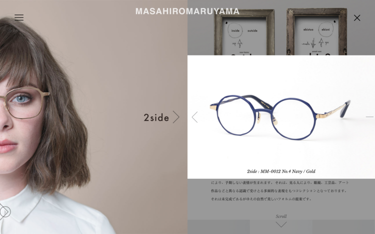 best eyewear websites frames japanese