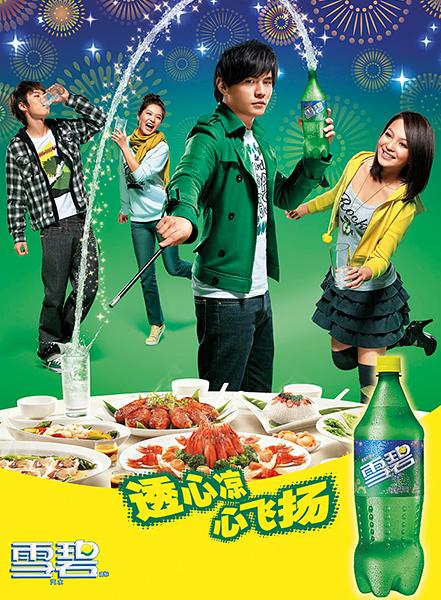 xiaoguo-1 (1).png
