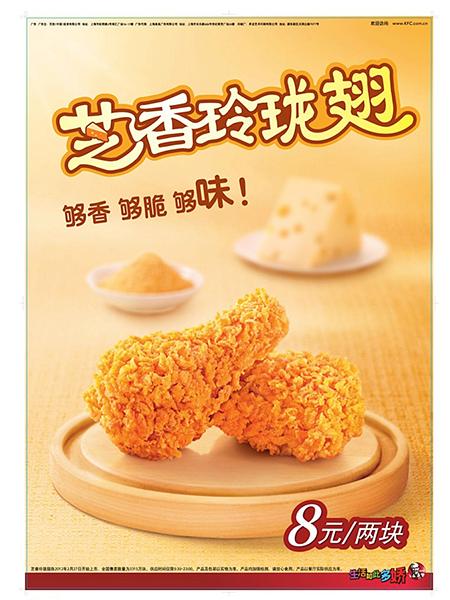 xiaoguo-1 (45).png