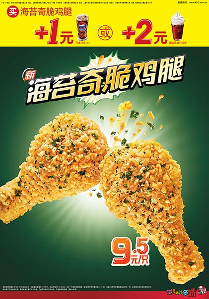 xiaoguo-1 (50).png