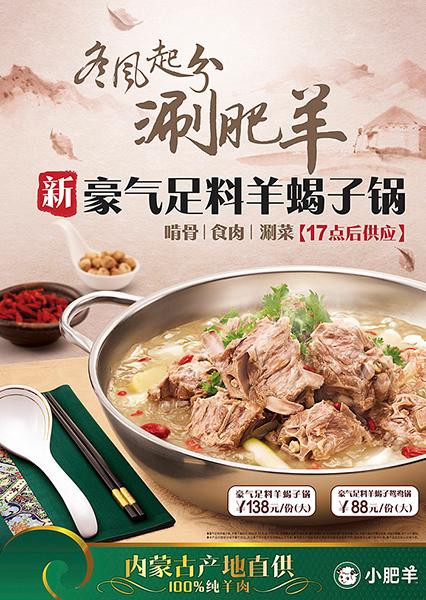 xiaoguo-1 (49).png