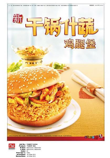 xiaoguo-1 (52).png