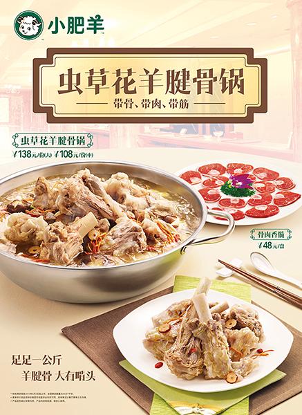 xiaoguo-1 (54).png