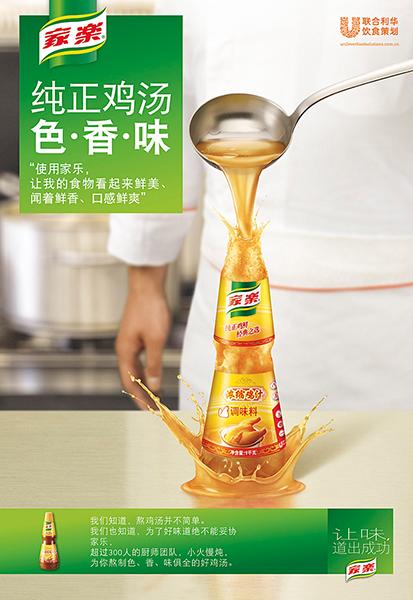 xiaoguo-1 (59).png