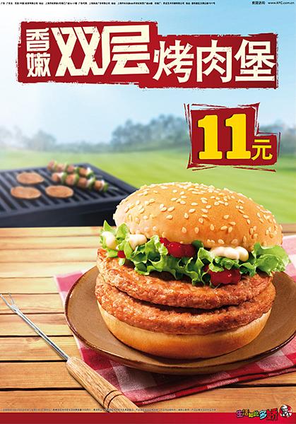 xiaoguo-1 (63).png