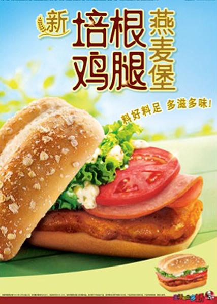 xiaoguo-1 (67).png