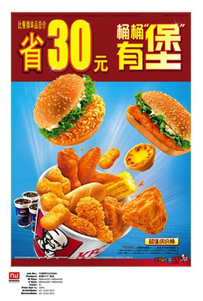xiaoguo-2 (1).jpg