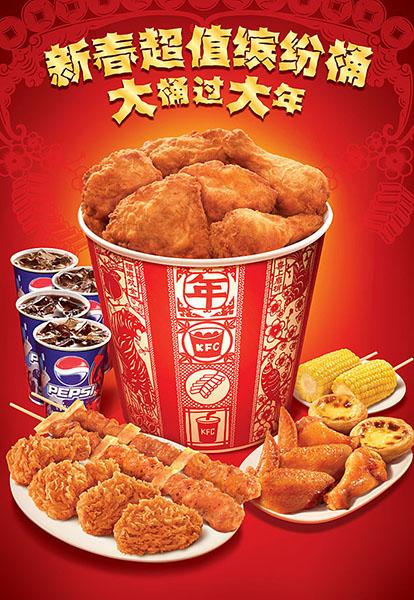 xiaoguo-2 (2).jpg