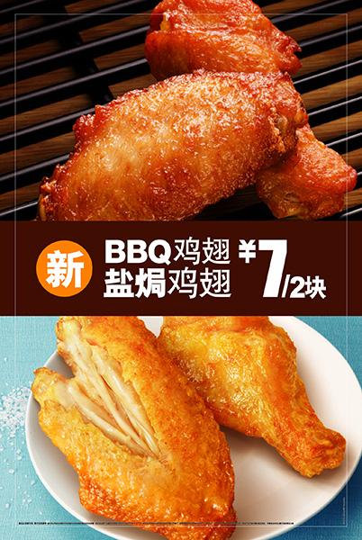 xiaoguo-2 (47).jpg