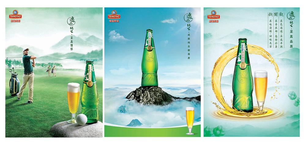 xiaoguo-2 (53).jpg