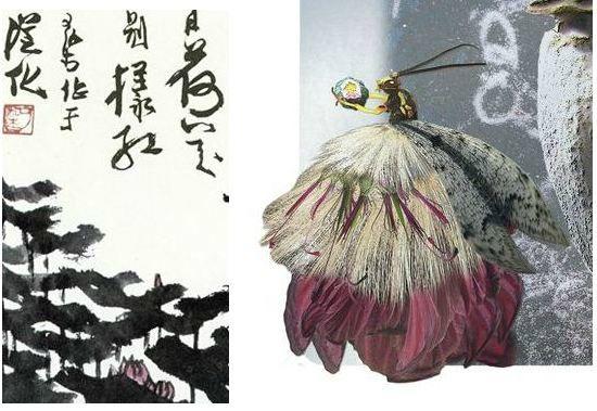 Détails de la  Contemplation des lotus  de Li Keran et d'une composition de Catherine Bourzat autour d'une  créature  mi-végétal mi-insecte