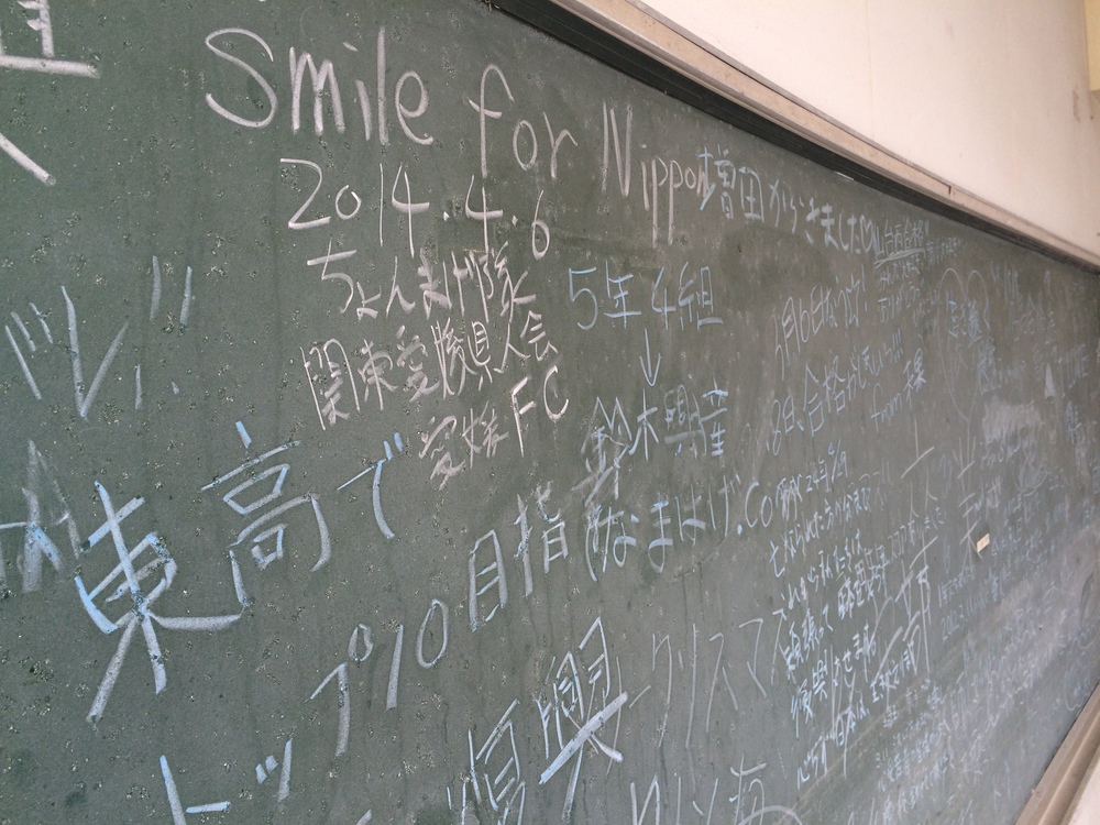 Figure 9: A blackboard with congratulatory graduation messages left as it was.