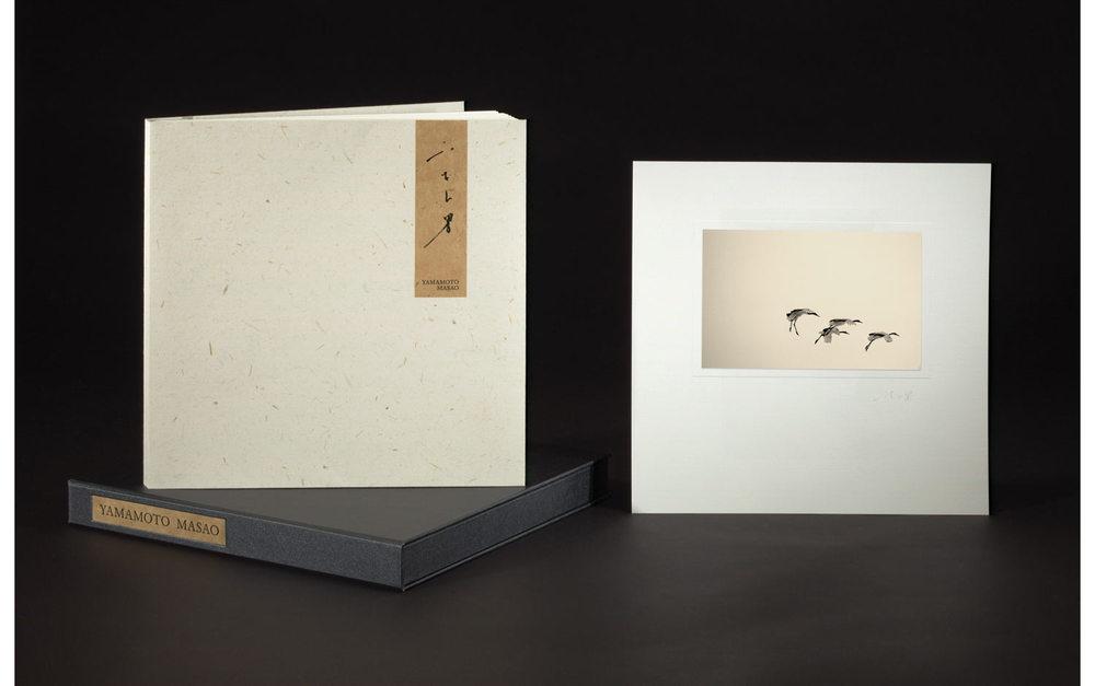 Prism Series Book #1, Yamamoto Masao