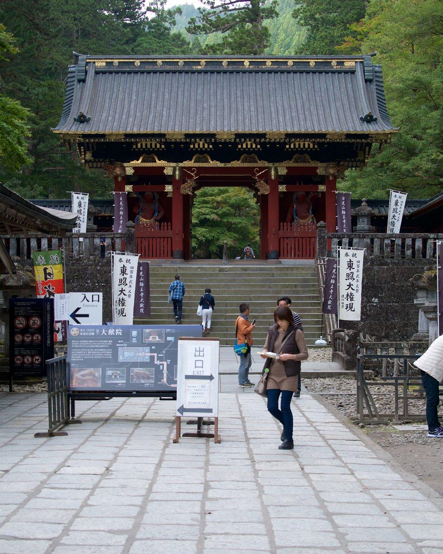Entrance to Taiyuinbyo