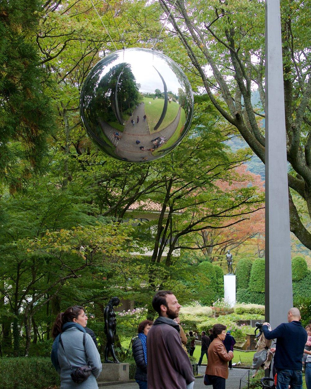 My Sky Hole (Bukichi Inoue)