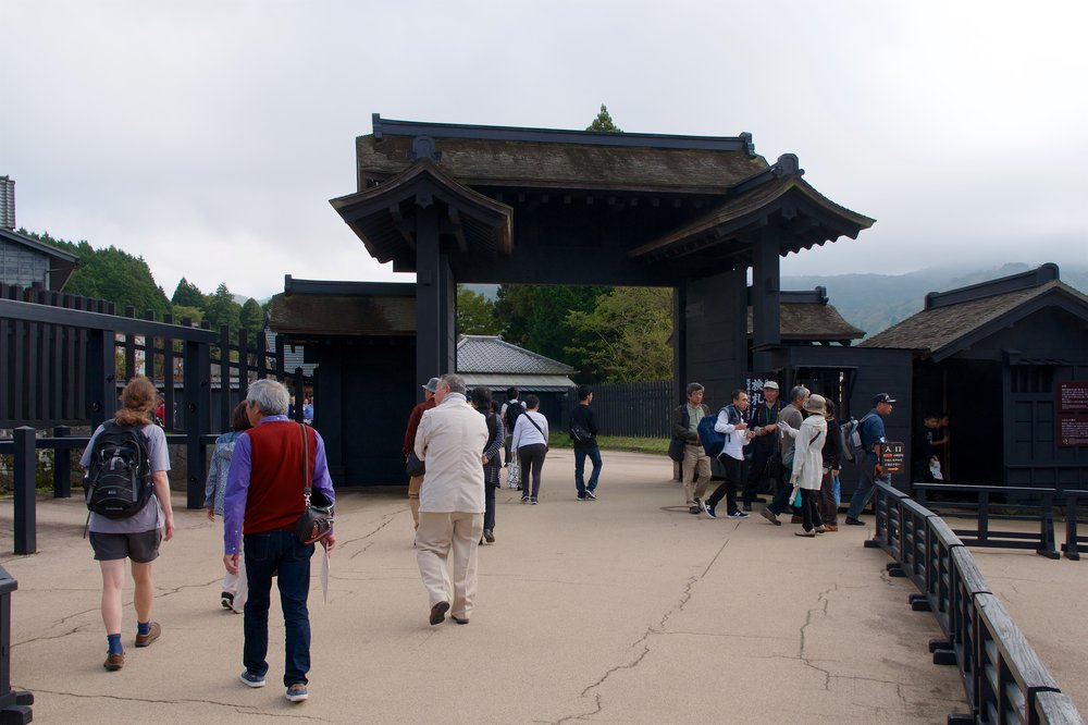 Hakone Checkpoint, Kyoto Gate (Edo Gate is behind me)
