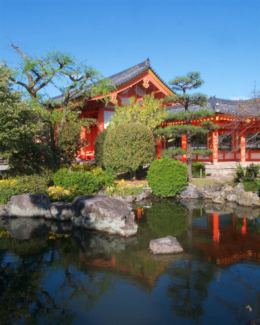 Sanjusangendo Temple gardens