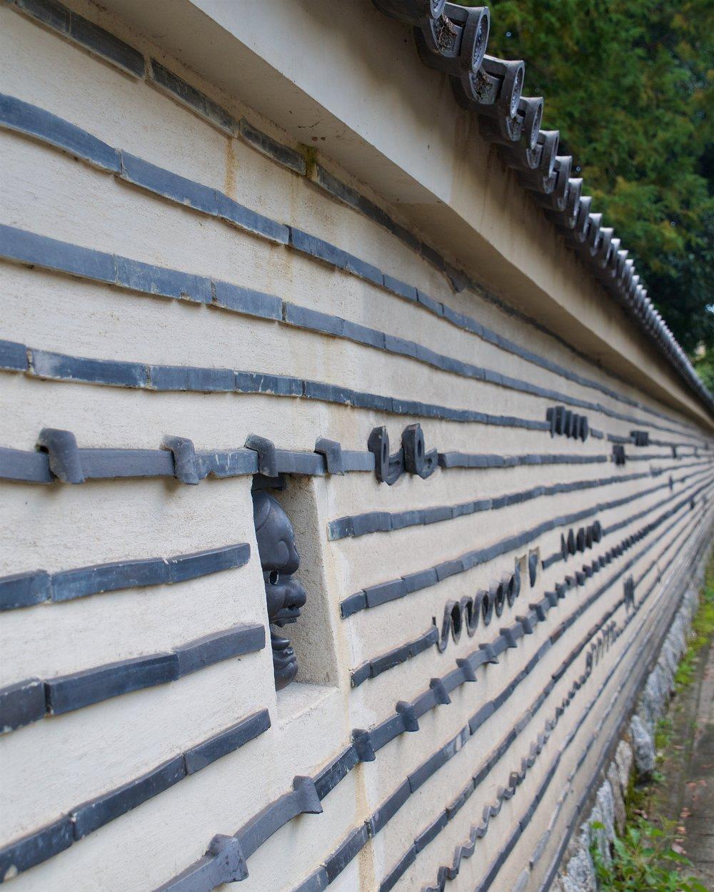 Wall of Daitoku-ji Temple
